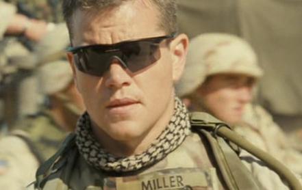 as seen on Matt Damon